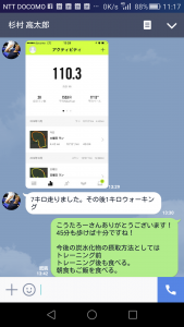 screenshot_2016-12-30-11-17-45